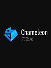 Chameleon  快速入门文档