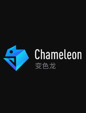 Chameleon 教程实例