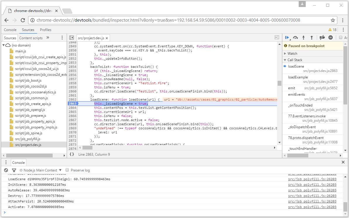 原生平台 JavaScript 调试  - 图5