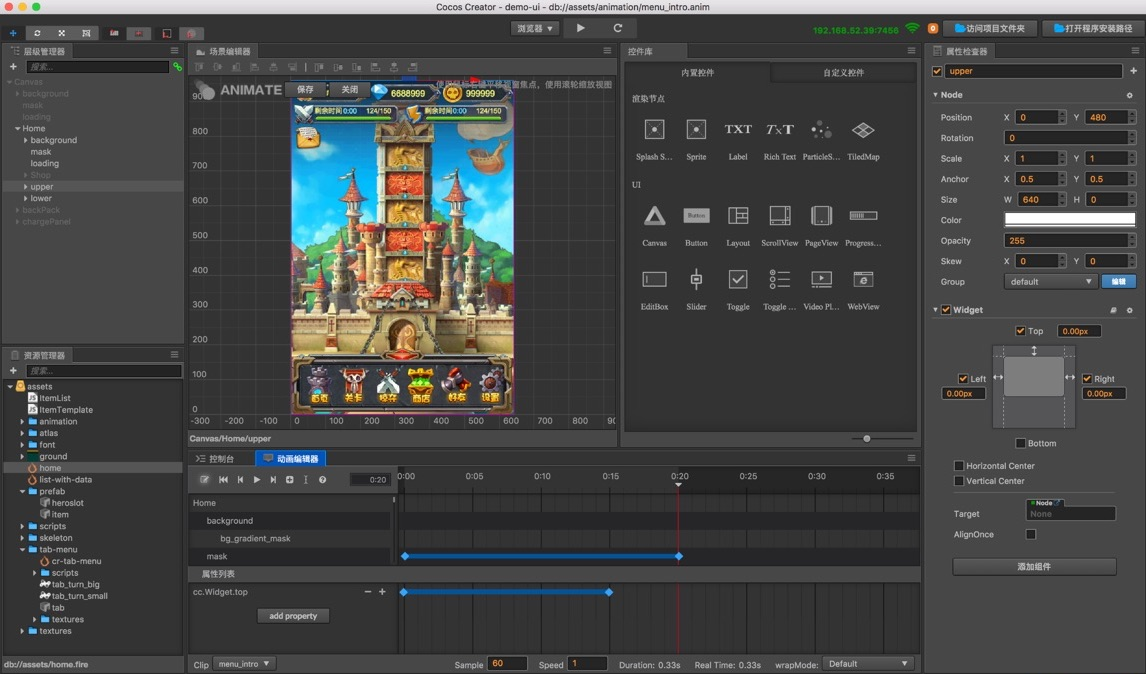 editor overview