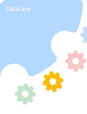 DataGear 1.11 使用教程
