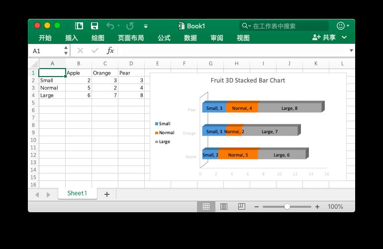 """""""使用 Go 语言在 Excel 文档中创建三维堆积条形图"""""""