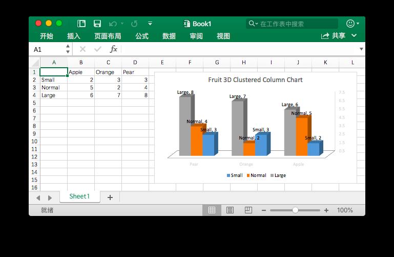 """""""使用 Go 语言在 Excel 文档中创建三维簇状柱形图"""""""