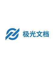 极光推送 JMessage 文档