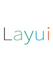 Layui 2.x 使用教程