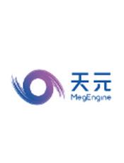 MegEngine (天元) 深度学习框架 v0.3.1 使用教程
