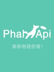 PhalApi 1.x 文档