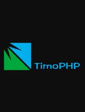 TimoPHP 1.7 框架文档教程
