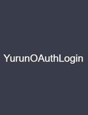 YurunOAuthLogin 开发文档