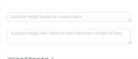 Input输入框- 《Ant Design of React v3 20 组件文档》 - 书栈网· BookStack