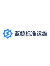 腾讯蓝鲸智云标准运维(SOPS) v3.4.13 使用手册
