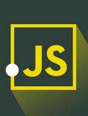 代码整洁的 JavaScript