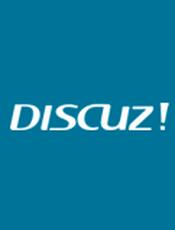 Discuz! 的模板机制