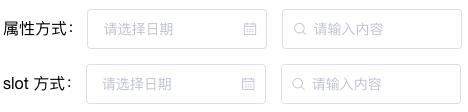 带icon的输入框.png