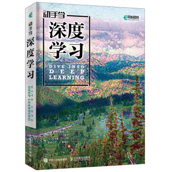 第一届 阅读大赛 —— 以读攻读 - 图3