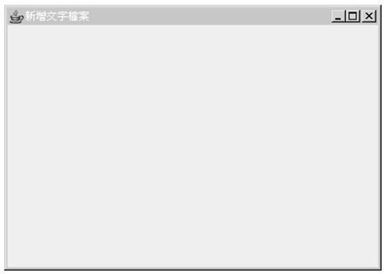 範例 19.1 的執行畫面