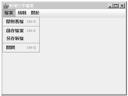 範例 19.2 執行畫面