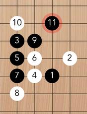 五子棋AI教程 第二版