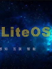 华为 LiteOS Shell 使用教程