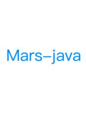 mars-java v2.1.5 开发文档