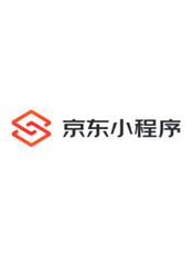京东小程序开发手册(20200423)