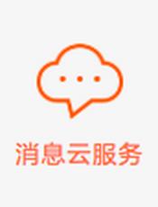 MIMC官方详细文档