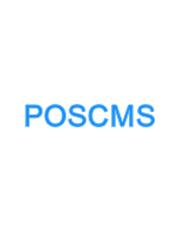 POSCMS 3 开发手册