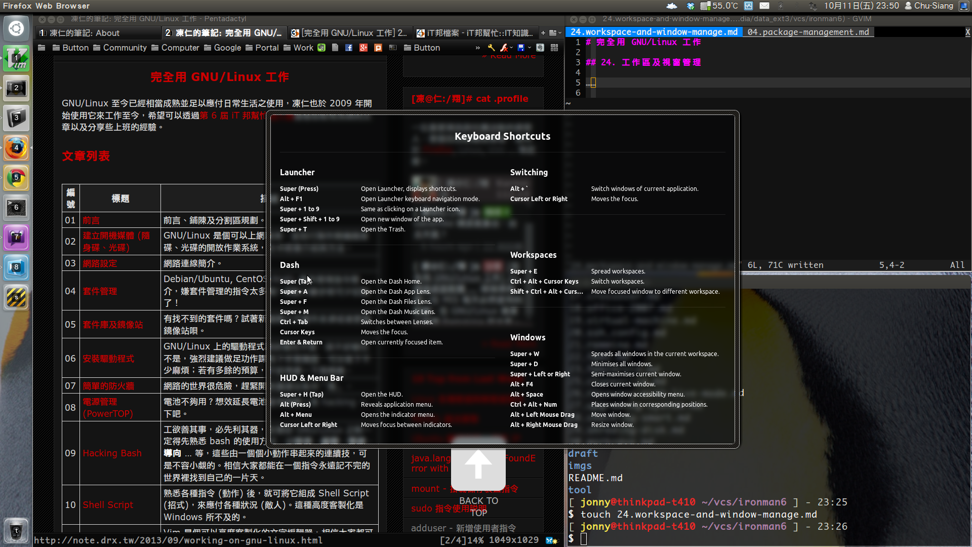 2013-10-11-workspace-and-window-manage-06.png