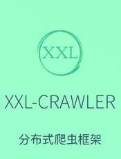 分布式爬虫框架xxl-crawler